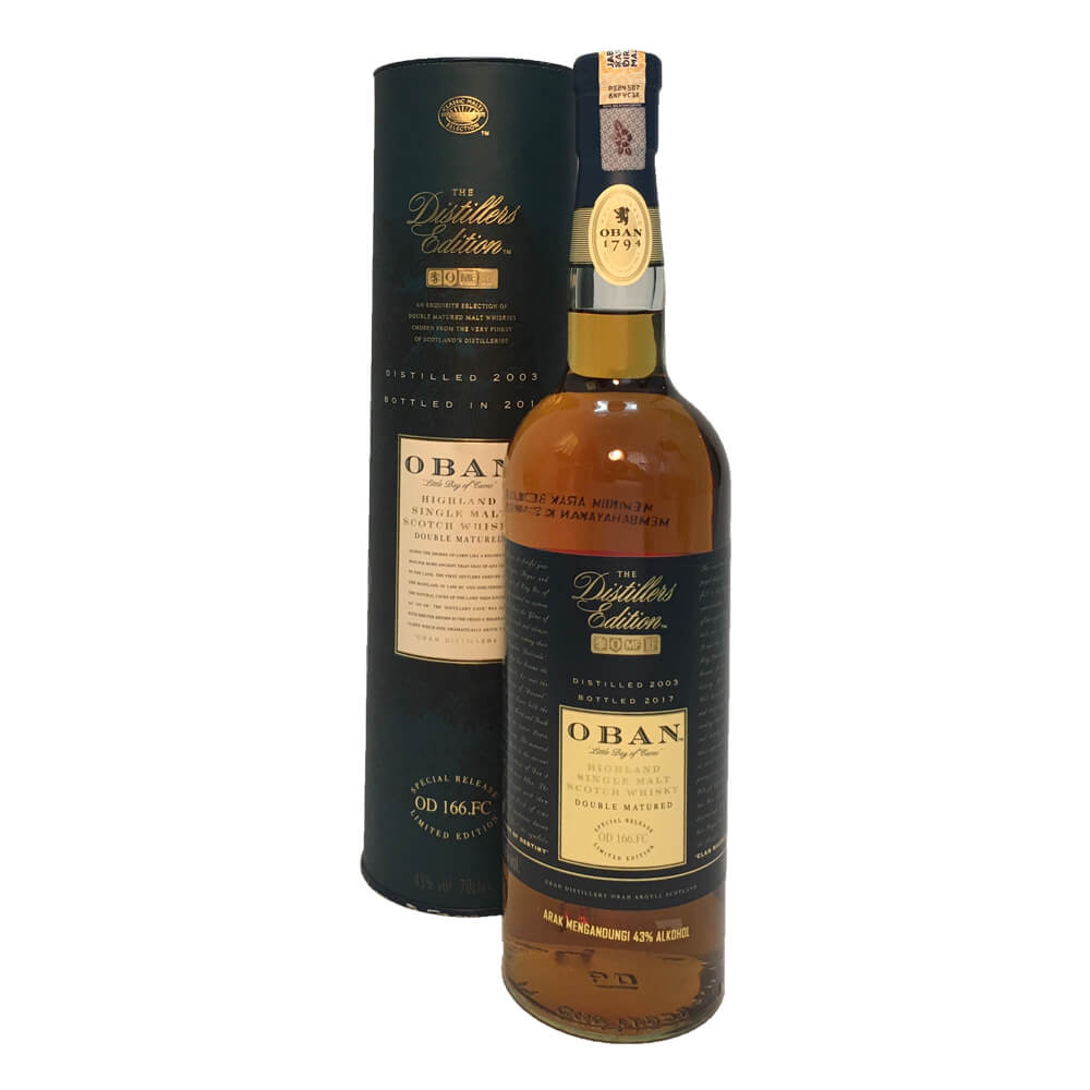 taste-of-the-distillers-edition-collection-bundle-image-3