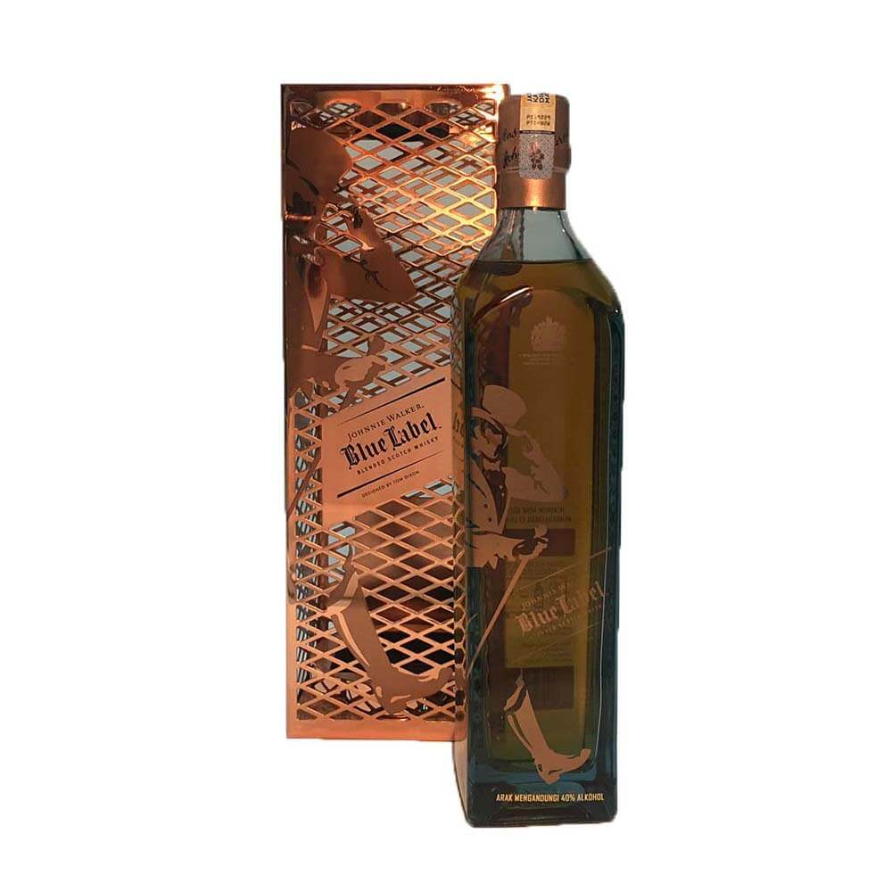 johnnie-walker-by-tom-dixon-limited-edition-image-3