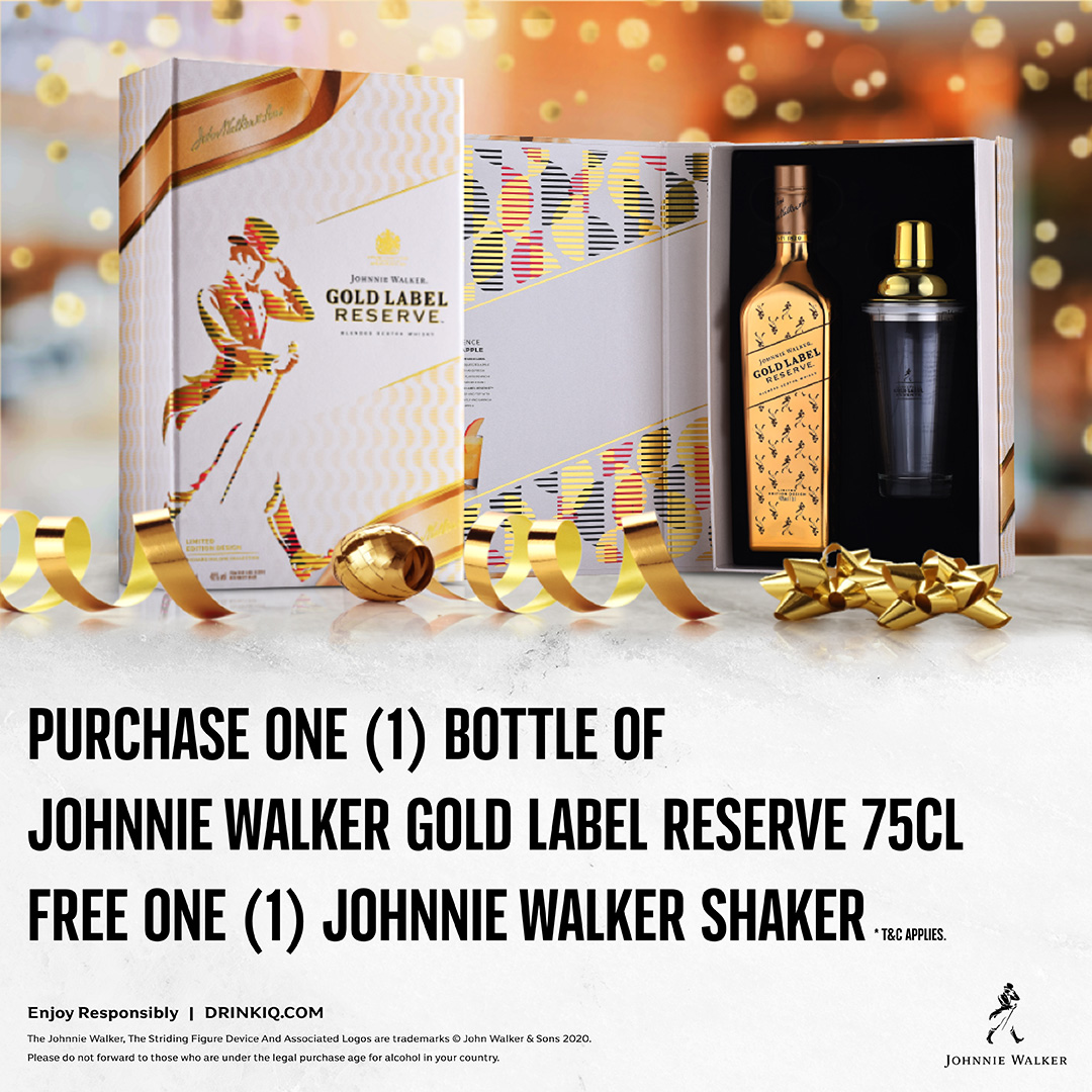 jw-gold-label-gift-pack